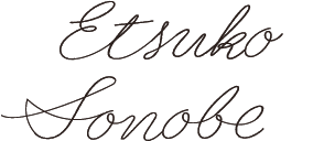 etsukosonobe