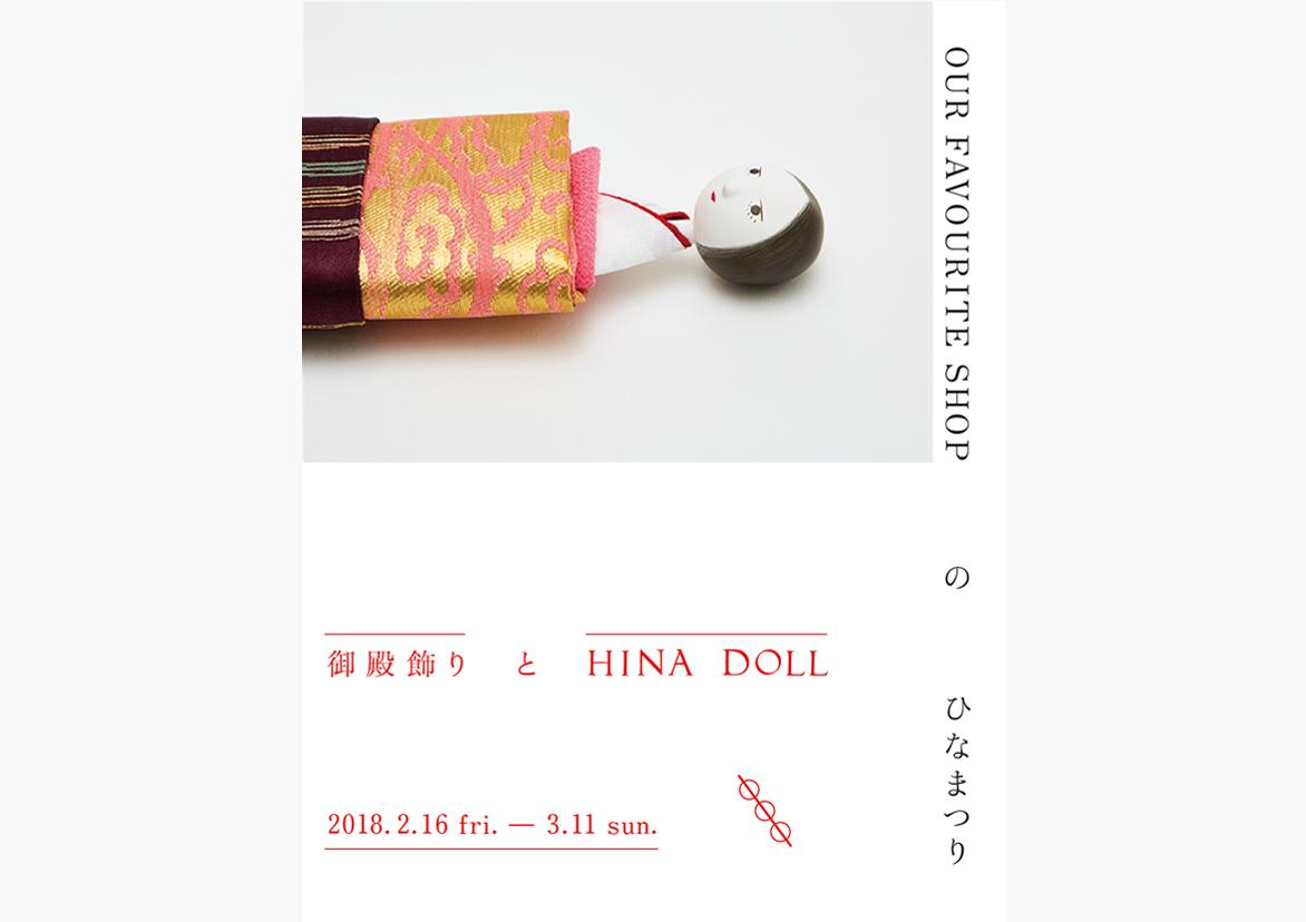news-event-exhibition